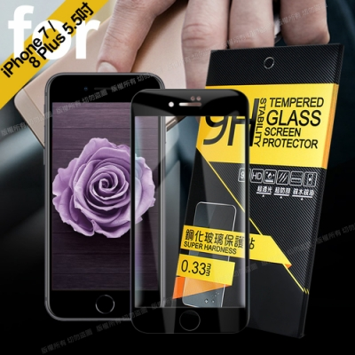 NISDA iPhone 7/ 8 Plus 5.5吋全面呵護鋼化玻璃保護貼-黑 2入