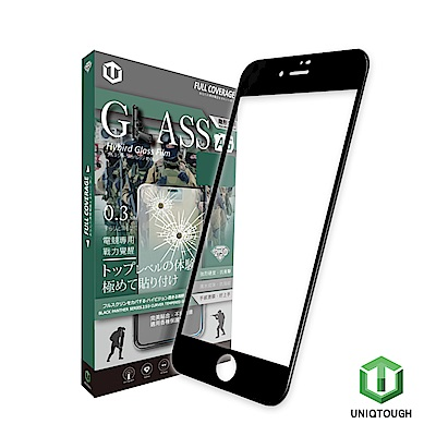 UNIQTOUGH iPhone 7/8 酷玩電競霧面9H滿版鋼化玻璃膜 - 2色