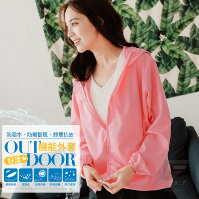 GIAT 台灣製防潑水抗UV連帽外套(男女適用)-淺珍珠紅