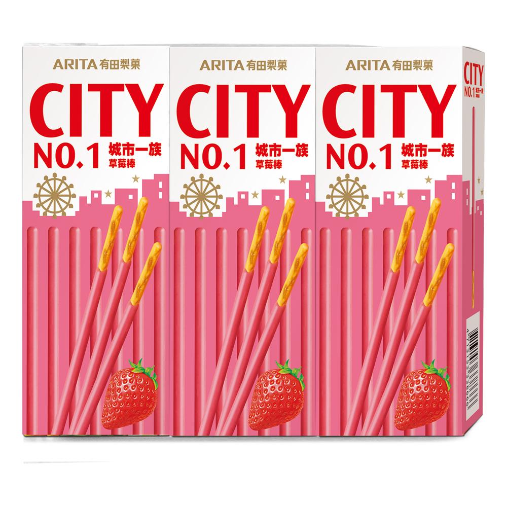 有田製果 城市一族棒狀餅乾-草莓口味(25gx3入)