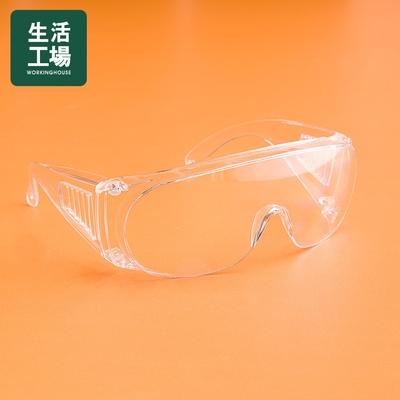 台灣製造 抗UV防護眼鏡(5入/組)