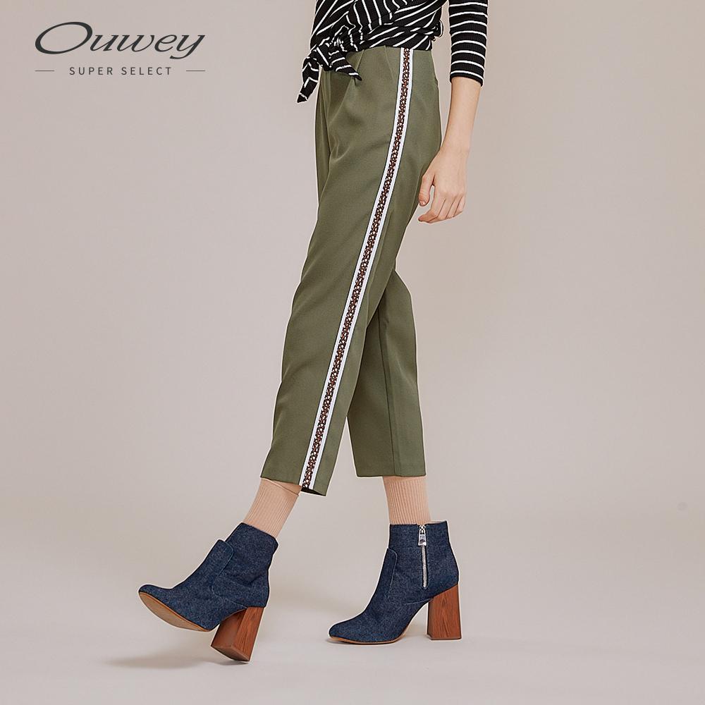 OUWEY歐薇 俏麗撞色豹紋織帶西裝褲(黑/綠)