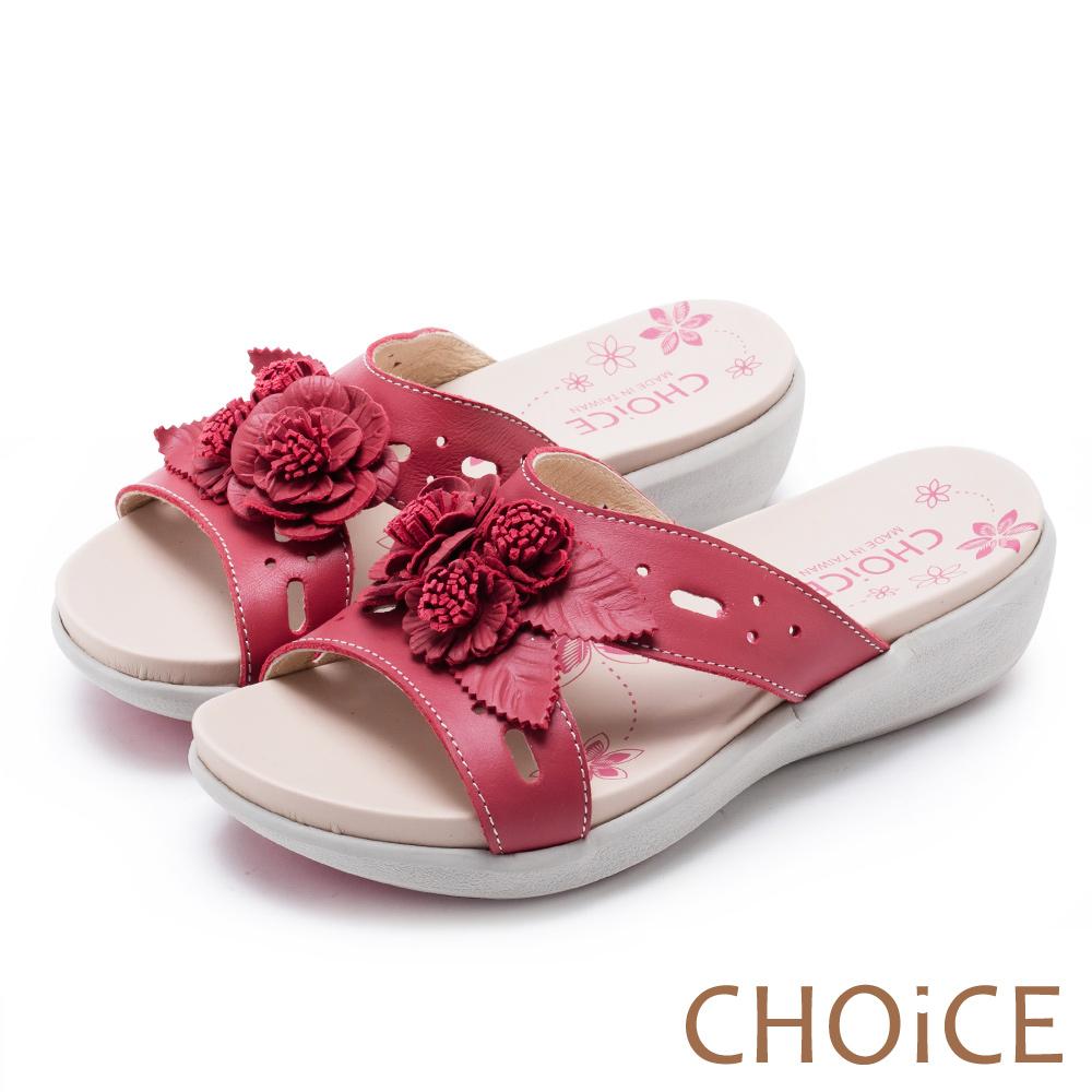 CHOiCE 親膚涼爽春意 質感牛皮盛開花朵拖鞋-紅色