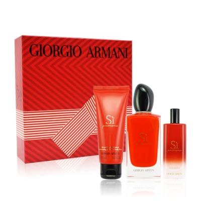 Giorgio Armani Si Passione 女性淡香精禮盒 (聖誕限量)