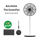 BALMUDA The GreenFan 風扇 (白x黑)