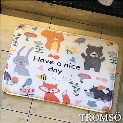 TROMSO簡單生活超柔軟舒適地墊-M64北歐動物園