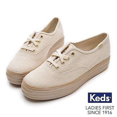 Keds TRIPLE 金蔥帆布綁帶厚底休閒鞋-米/金