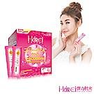 i-KiREi 珍珠膠原美妍補給包-1盒入(共30包)
