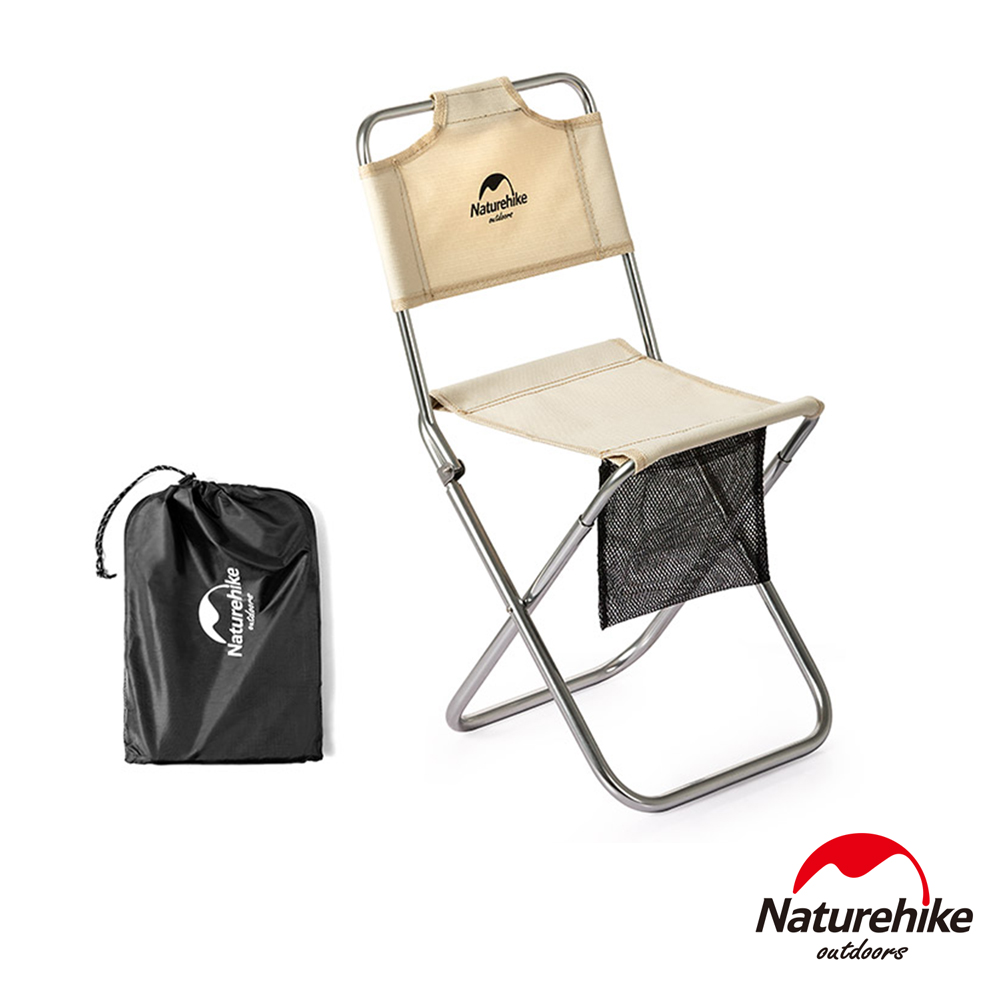 Naturehike MZ01輕量便攜鋁合金靠背耐磨折疊椅 釣魚椅 附置物袋 卡其色
