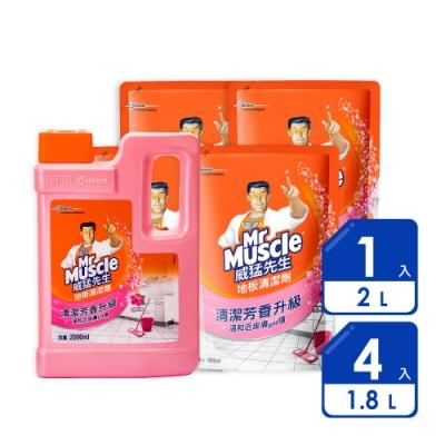 威猛先生 地板清潔劑2Lx1+1.8Lx4(完美花香)