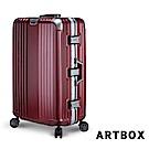 【ARTBOX】法式圓舞曲 29吋編織格紋海關鎖鋁框行李箱(酒紅色)