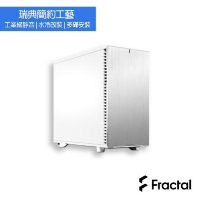 【Fractal Design】Define 7 極光白
