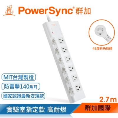 【群加 PowerSync】6孔6切防雷擊磁鐵延長線 / 2.7M(PWS-EMS6627)