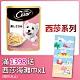 西莎 蒸鮮包成犬低脂雞肉(70g*16入) product thumbnail 1