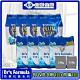 台塑生醫Dr's Formula抗菌濃縮洗衣粉補充包(抗UV*4包+防蹣*4包) product thumbnail 1