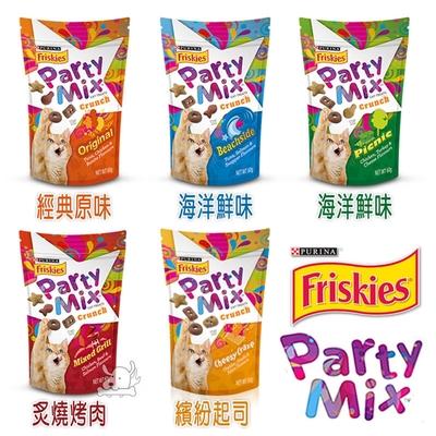 Friskies喜躍 Party Mix香酥餅 貓零食 60g X 12包入