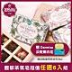[超值6入組]ROSSOM 馥郁茶氛皂135g 贈Dermisa超級嫩白皂*1 product thumbnail 1