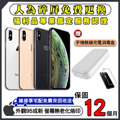 【福利品】Apple iPhone XS 64GB 外觀近全新 智慧型手機