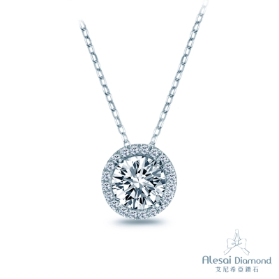 Alesai 艾尼希亞鑽石 1克拉 D/VS2 18K 鑽石項鍊