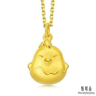點睛品 PetChat 開運幸福生肖小雞黃金吊墜