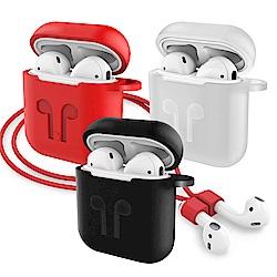 For AirPods 耳機盒保護套 超值五件組