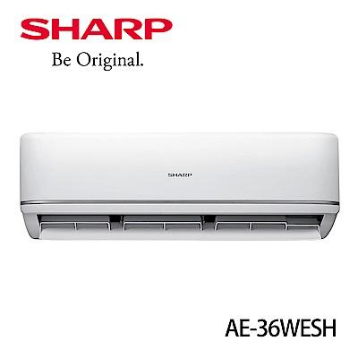 SHARP夏普 5~6坪 1級變頻冷暖冷氣 AY-36WESH-W/AE-36WESH 經典型