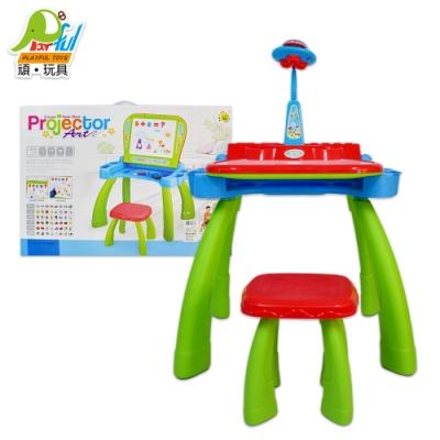 Playful Toys 頑玩具 投影繪畫學習桌