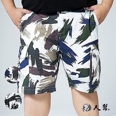 男人幫 K0589雙色時尚迷彩側邊大口袋休閒短褲