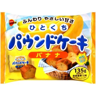 北日本 一口香蕉風味磅蛋糕(130g)