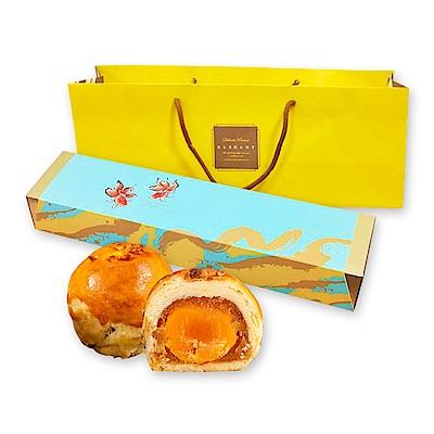 樂活e棧-冬瓜鳳梨蛋黃酥禮盒5入盒共1盒-蛋奶素