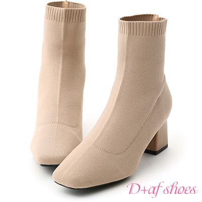 D+AF 魅力焦點.彈力針織方頭中跟襪靴*杏