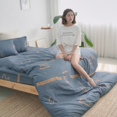 BUHO 雙人加大四件式舖棉兩用被床包組(放克節奏)