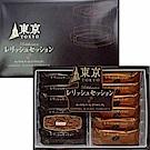 丸三 東京焦糖杏仁酥船型餅乾禮盒(90g)