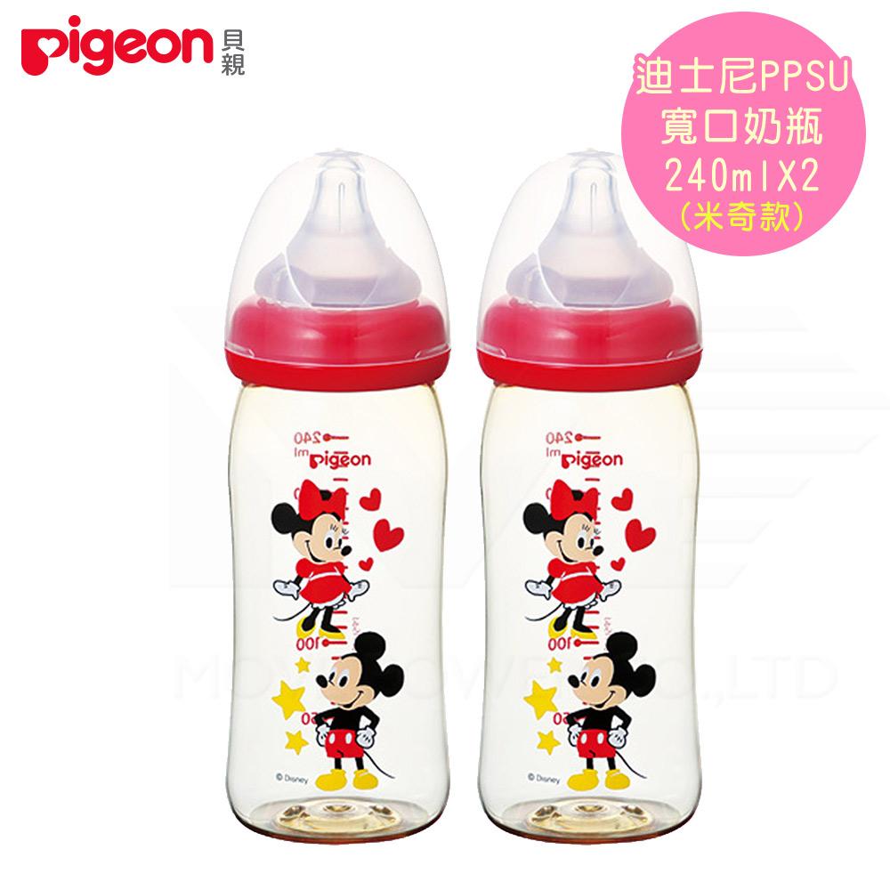 日本《Pigeon 貝親》迪士尼PPSU寬口奶瓶-米奇款【240mlx2】