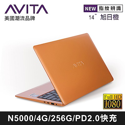 AVITA LIBER 14吋筆電 IntelN5000/4G/256GB SSD 旭日橙