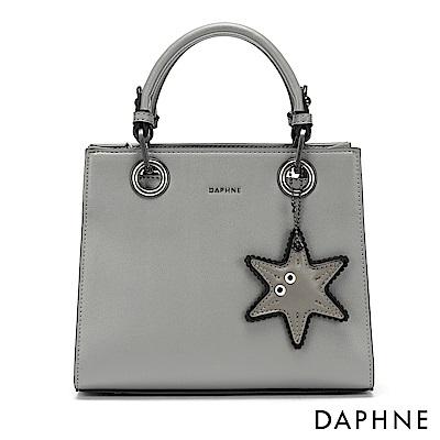 達芙妮DAPHNE-俏皮海星手提肩揹小方包-灰