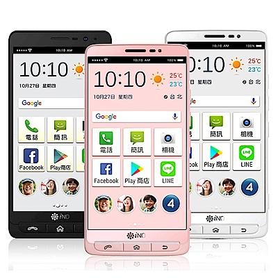 iNo-S9-大人機-5-5吋銀髮族智慧型手機
