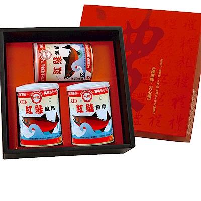 台糖 紅鮭魚鬆禮盒(紅鮭魚鬆x3/盒)