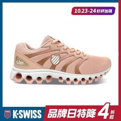 K-SWISS Tubes Comfort 200 輕量訓練鞋-女-蜜桃橘