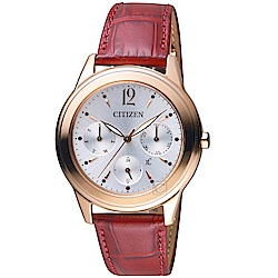 CITIZEN 星辰xC 系列都會時尚光動能廣告款腕錶(FD2062-03A)
