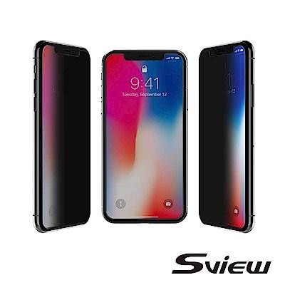 韓國製造 Sview 濾藍光 手機防窺膜 / iPhone Xs 專用
