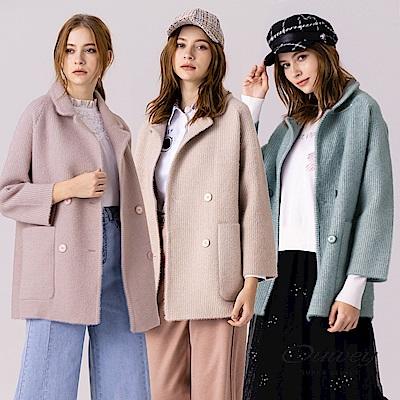 OUWEY歐薇 仿貂絨質感雙排扣造型大衣外套(米/粉/藍) @ Y!購物
