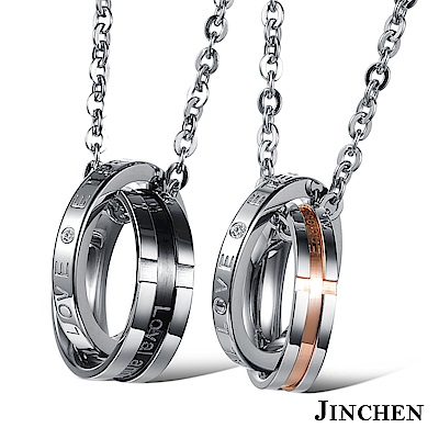 JINCHEN 白鋼忠誠的愛 情侶項鍊