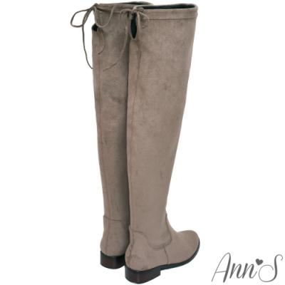Ann'S 棉花糖版-微性感平底彈力側拉鍊防水絨布過膝靴-可可