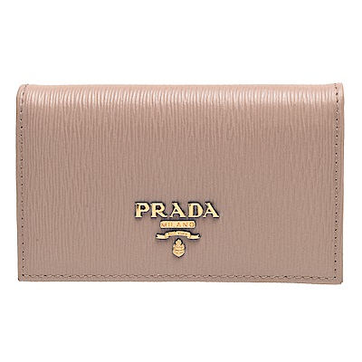 PRADA 經典金色浮雕LOGO直紋牛皮釦式信用卡/名片夾(米灰)