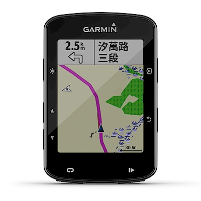 GARMIN Edge 520 Plus 自行車衛星導航