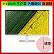 Acer HA270 27型IPS纖薄美型無邊框電腦螢幕 product thumbnail 1