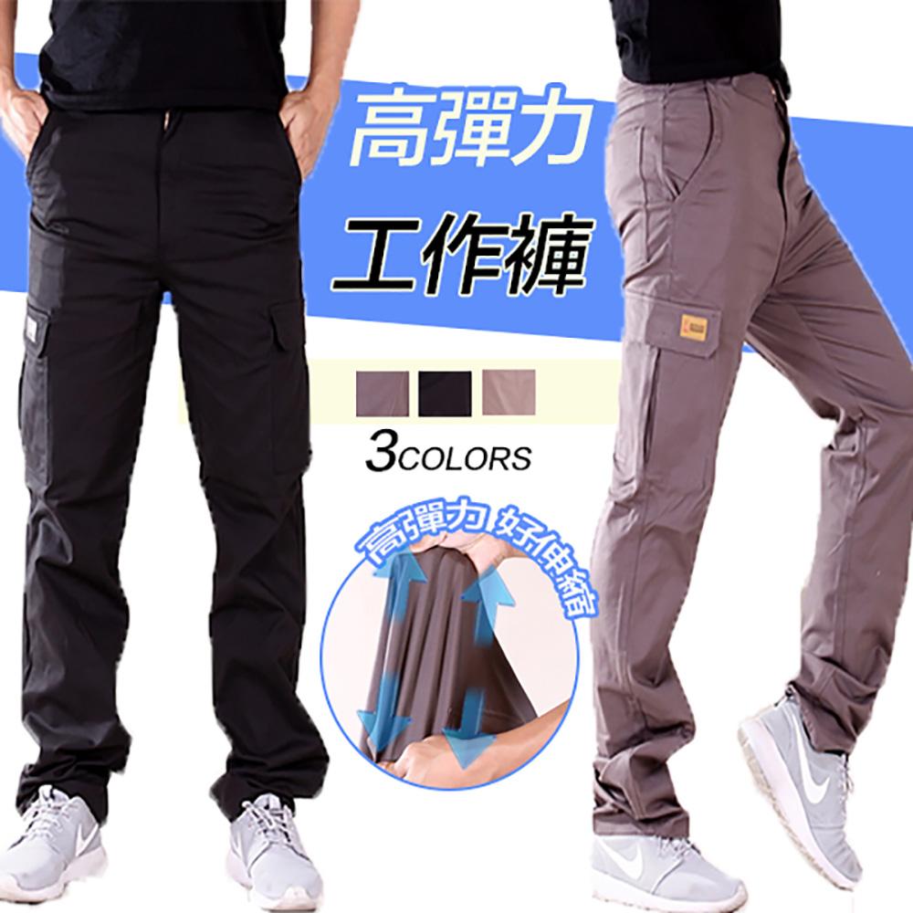 CS衣舖 大收納立體側袋透氣工作褲