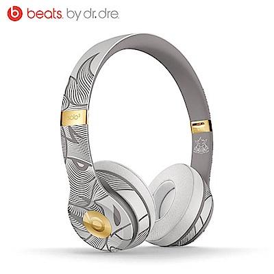 Beats Solo3 Wireless 豬年-新年特別版銀翼灰