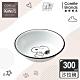 【美國康寧 CORELLE】SNOOPY 復刻黑白300CC沙拉碗 product thumbnail 1